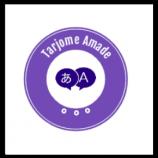 مقاله استفاده تشخیصی از اضافه باز در اختلالات اسید باز (2018 NEJM)