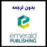 مقاله انگلیسی استفاده از اطلاعات حسابداری مدیریت برای تصمیم گیری (2018 امرالد)