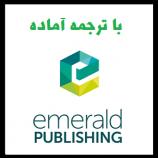 مقاله تجارت الکترونیک در بین المللی سازی شرکت ها (2019 امرالد)