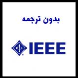 مقاله انگلیسی تشخیص احساسات انسانی با استفاده از الکتروانسفالوگرافی (2018 IEEE)