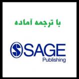 مقاله تاثیر دراز مدت حمایت والدین بر بلوغ شغلی نوجوانان (2017 سیج)