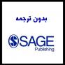 مقاله انگلیسی تاثیر اعضای کمیته حسابرسی بر انتخاب گزارشگری مالی (2018 Sage)