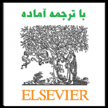 مقاله قرار گیری در معرض پارابن در اوایل بارداری و دیابت حاملگی (2019 الزویر)